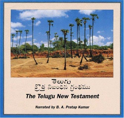 Download New Testament-FL