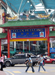 Petaling Street photo by Yosri