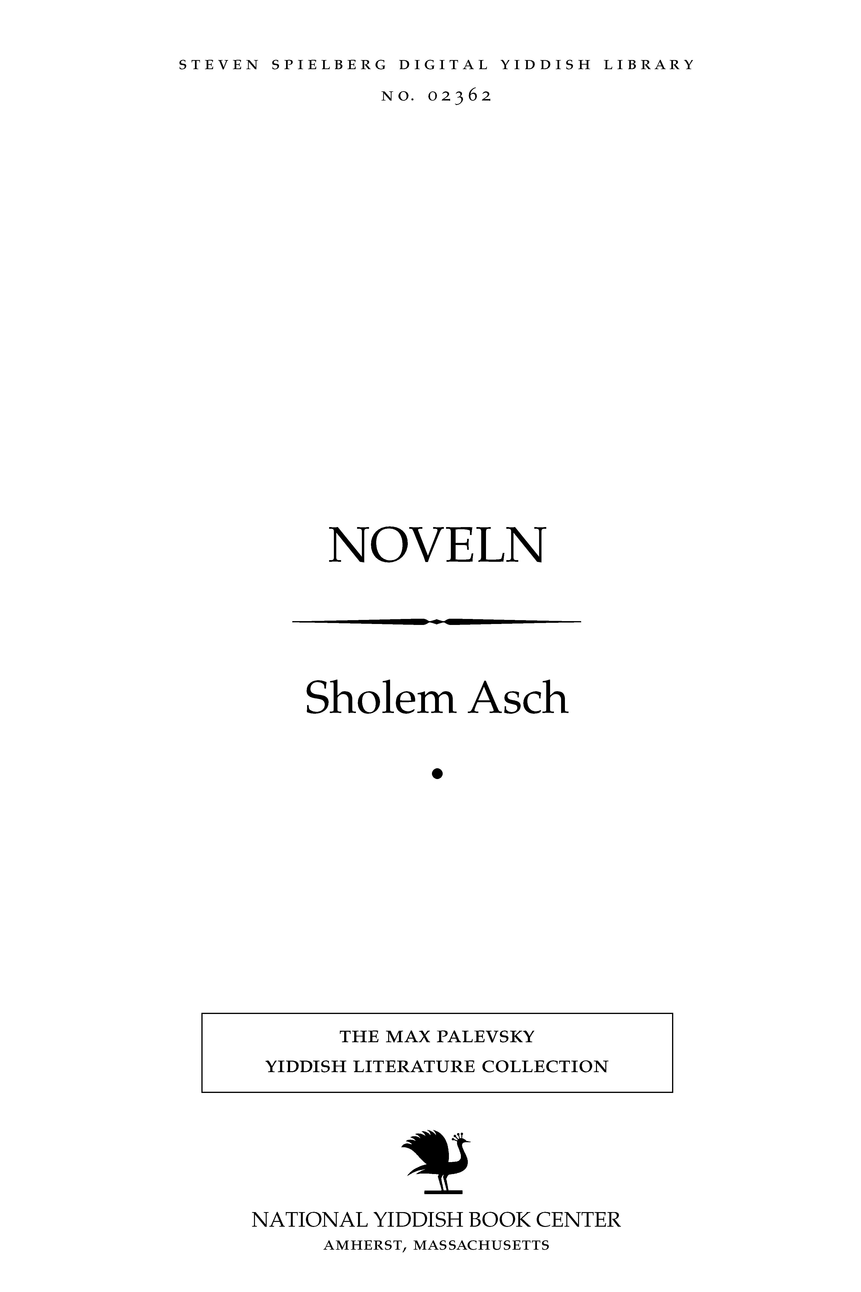 Cover of: Noṿeln
