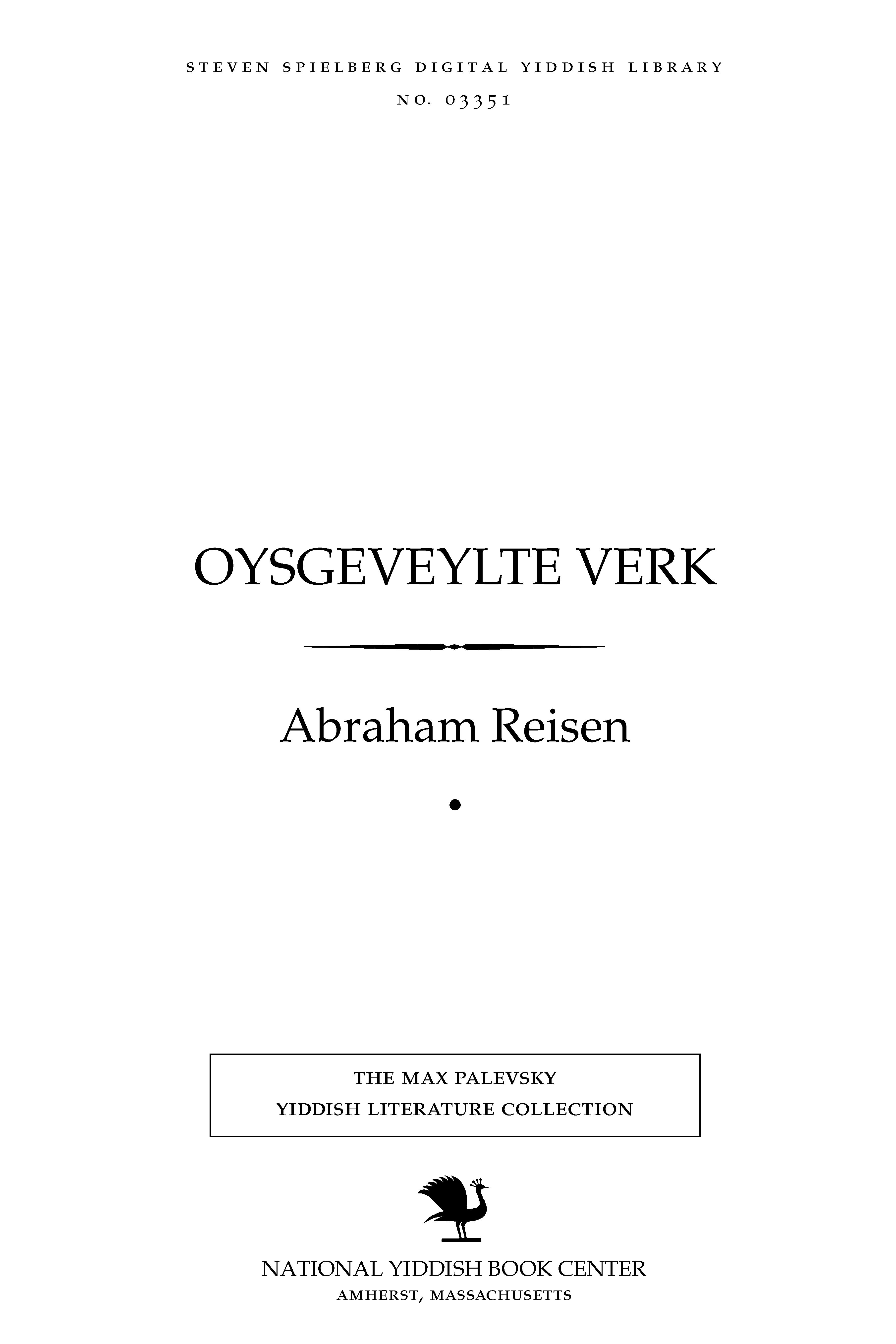Cover of: Oysgeveylṭe ṿerḳ